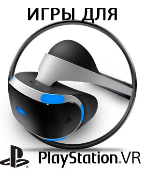 ps vr games new
