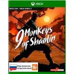 9 Monkeys of Shaolin (Xbox Series X)