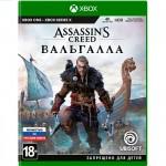 Assassin's Creed Valhalla (Xbox Series X)