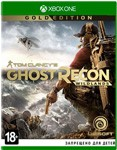 Tom Clancy's Ghost Recon: Wildlands Gold Edition (Xbox One)