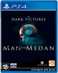 Dark Pictures Man of Medan (PS4)