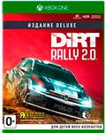 Dirt Rally 2.0 Издание Deluxe (Xbox ONE)