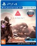 Farpoint (PS VR)