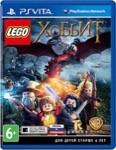 LEGO The Hobbit (PS Vita)