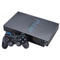 Купить оптом аксессуары для приставки Playstation 2