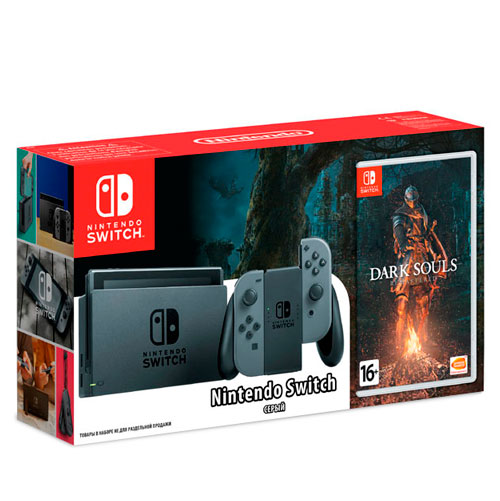 Nintendo_Switch_Grey_Dark_Souls_box.jpg