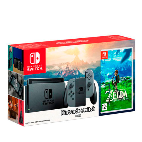 Nintendo_Switch_Grey_The_Legend_of_Zelda_box.jpg