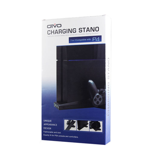 PS-4-Charging-Stand_7in1_box.jpg