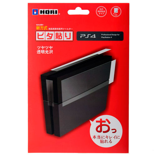 PS-4-Screen-Protective_box.jpg