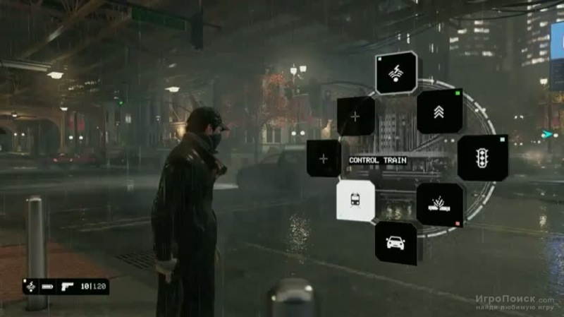 watch dogs skrin-4 kudos