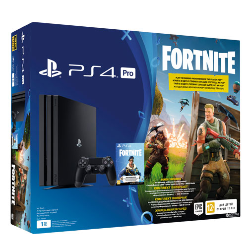 Ps4_PRO_1TB_Fortnite_box.jpg